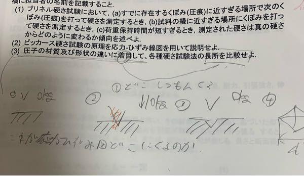 (2)のもんだいが分かりません。 わかる方教えてください!