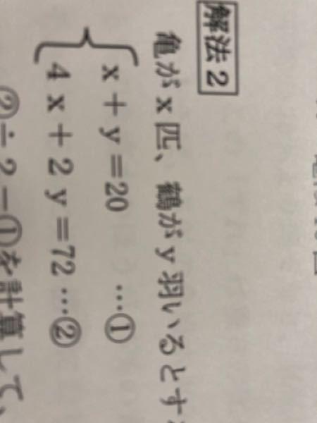 この計算の仕方教えてください 因数分解