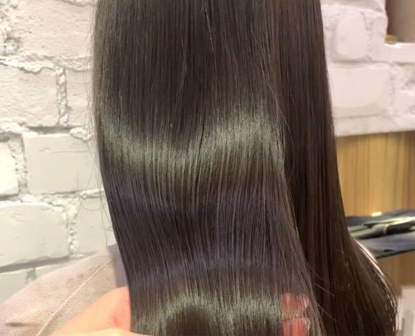 インスタとかでよく見るトリートメントとアイロン使ってるツヤッツヤでサラッサラの髪の毛ってどれくらいの期間続くのですか?