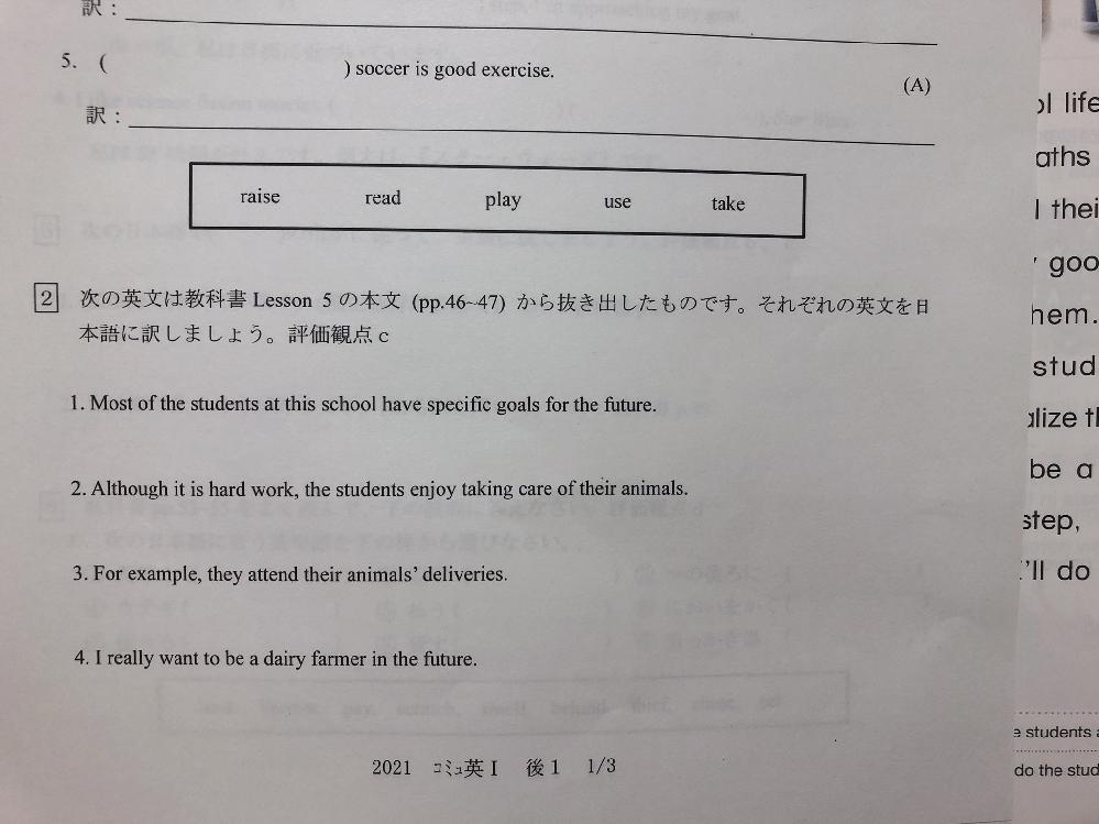 高校生です! この問題教えてください!! ありがとうございます!!(´-`)