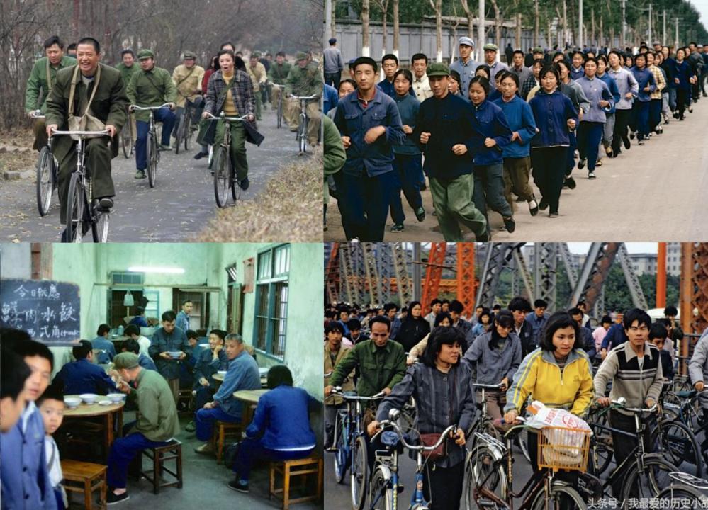 中国は 今よりも 毛沢東、鄧小平時代までの 中華人民共和国のが魅力的でしたよね。 https://kknews.cc/zh-sg/society/jkvxjjl.html 今の 中国って 経済...
