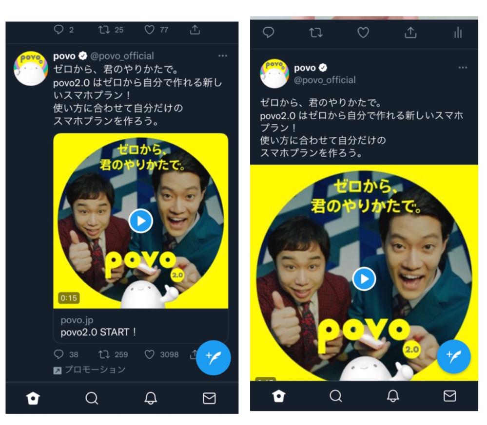 Twitterの表示について。 昨日から急にサブ垢の方のTwitterアプリの表示が画像右のように表示されるようになりました。メインの垢は普通に左のように表示されます。なにも設定とか弄った覚えはないのですが、左の表示に戻す事はできますか?戻す方法があったら教えてほしいです。 画像はちょうど同じ広告ツイートがメインとサブで表示されたのでそれで比較しました。他のツイートもこうなります。