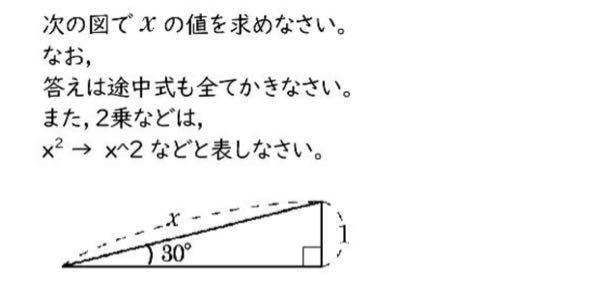 高校数学です、回答お願いします( ; ; )