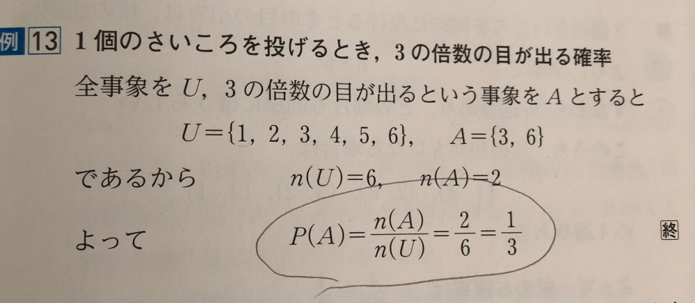 これってテストとかで全部書かないとダメですか?最初から丸のとこだけでも平気ですか?