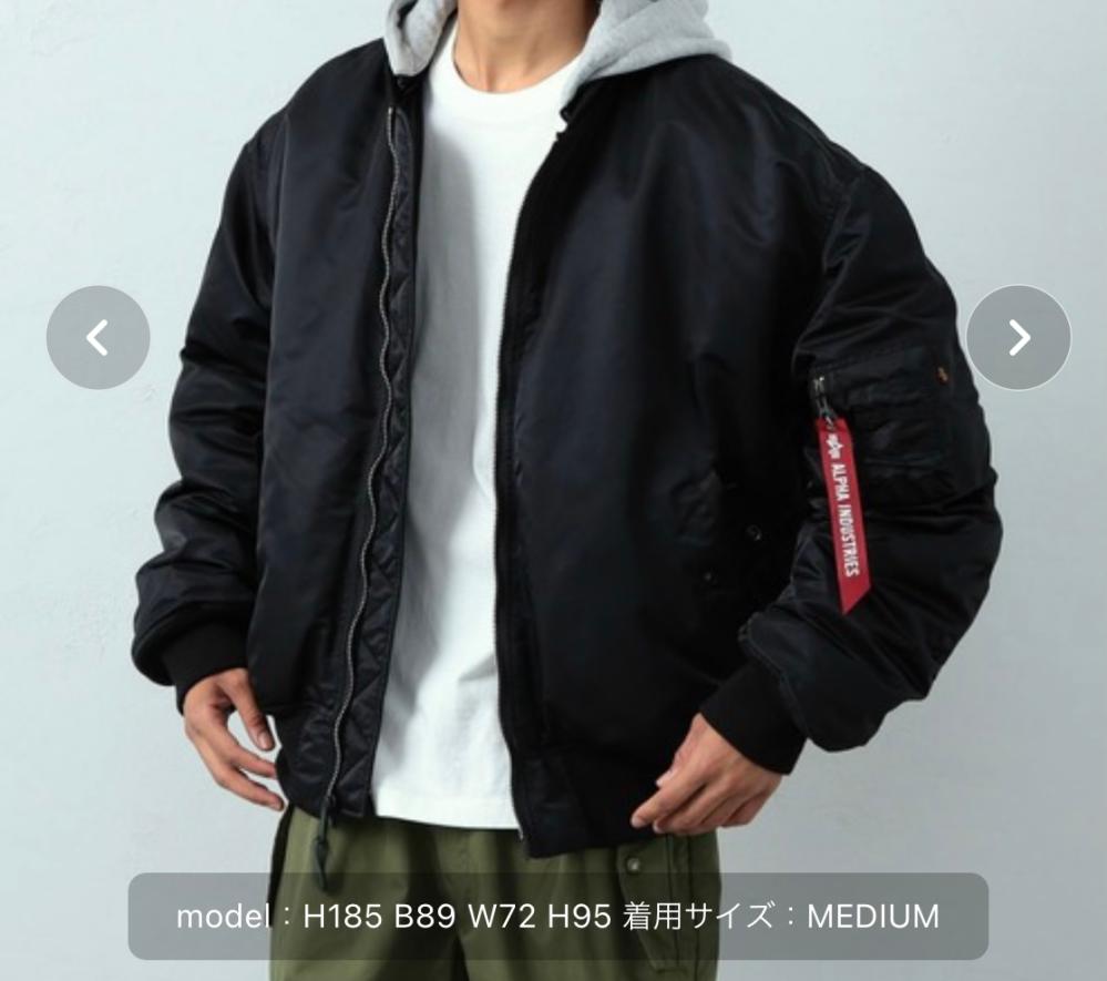 ミリタリージャケットなどに付いているこのタグ?のようなものって正式名称ってあるんでしょうか?