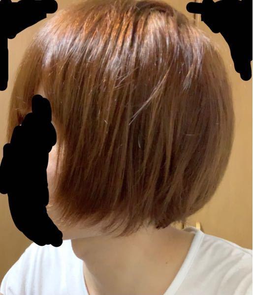 この髪型正直どう思いますか?