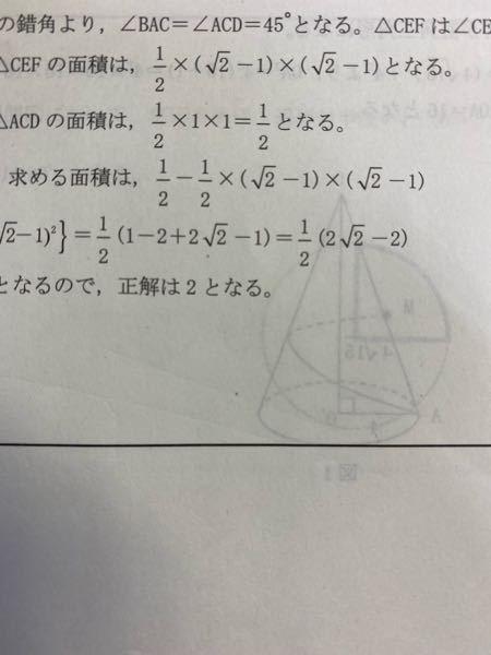 求める式は〜からの計算式を教えてください。 ♂️