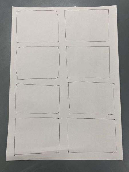 エクセルで、A4サイズ用紙を8分割し印刷をしたいです。 それぞれの枠の間に均等な隙間を入れたいです。 8個がくっついているのもなら作ることができたのですが、スペースありやり方を教えてください。
