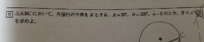 この問題の解き方がわかりません 教えてください