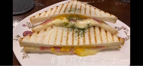 写真の食べ物なんて名前か分かりますか?また、どこで食べれるのでしょうか?カフェっぽいんですがコメダ珈琲…?