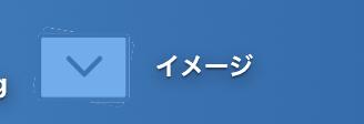 macbookを使っているのですがスクリーンショットをした際にデスクトップの中のイメージと書かれた場所に保存されたり、 スクリーンショットと書かれた場所に保存されたりとばらばらに保存されてしまい...