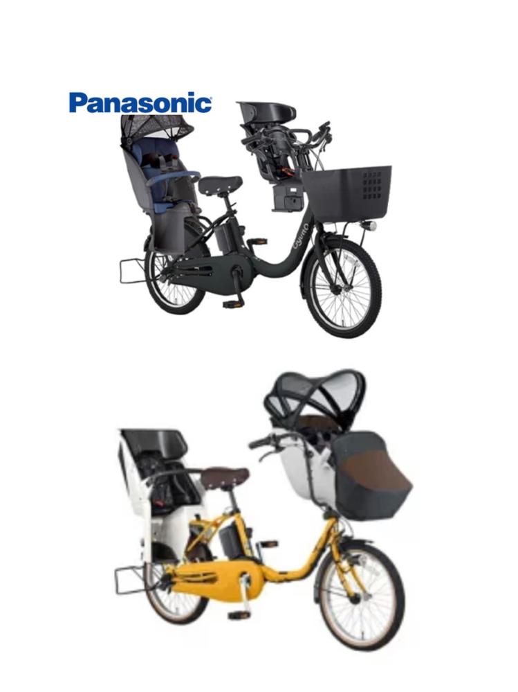 子乗せ電動アシスト自転車に乗り換えを検討中です。 あちこち比較検討してみて、Panasonicにしたいというところまで絞れましたが、1台に絞れません。客観的な意見や経験談など伺いたいです。 2人の子どもがいて、3才半(15kg)と1才半(9kg)です。 わたしは161cm、主人は175cm、母は163cmです。 現状、使用頻度はわたしがほぼ毎日、上の子の幼稚園送り迎えと買い物、週3日通勤に往復で10km。週1日習い事で往復6km。 今後、主人と母が週1回往復5kmの使用予定が加わります。 あと3年くらい3人乗りが続きます。 買い物、通勤、習い事に行く際、坂道が多いためキツく、登りきれないので押して歩くのですが、2人乗せていると大変で、、 定期点検で今の自転車の前輪がそろそろ替え時とのことで、この機会に乗り換えしたいです。 カゴの有無とタイヤの大きさ(20インチor26インチ)で悩んでいます。 今の自転車はカゴ無しで26インチです。 試乗会は行ける範囲のところが、まだまだ先でしばらく行けそうにありません。 試乗せずに買うのはやめた方がいいでしょうか? あと、そもそも、電動でなくても3人乗りでラクに乗れる自転車ってありますか? 高い買い物なので、いろいろ悩み、頭が痛いです、、