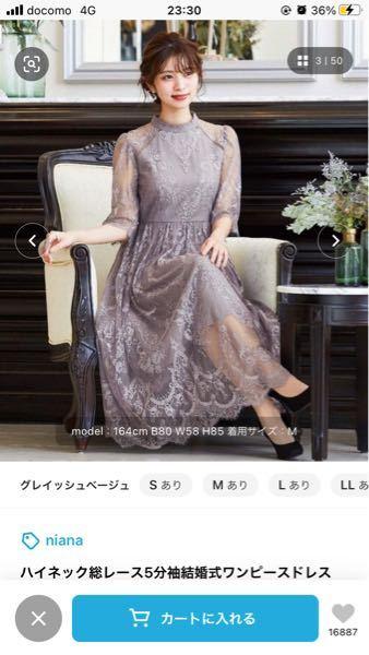 このドレスに小物を合わせるなら何色でしょうか。 ゴールド系かブラックで悩んでいます。 また、他に合う色がありますか?? ショール、パンプス、バッグの色は揃えようと思っています。因みにアクセサリーはパールのピアスとネックレスです