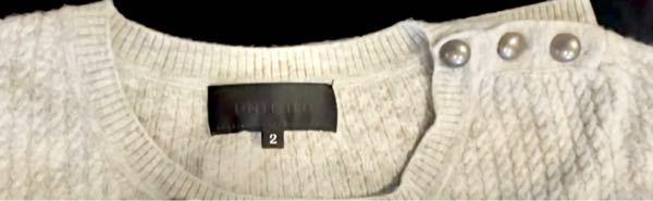 これ、何の服のブランドか分かりますか? 写真の画質が悪くて分からないので…。 2文字目がNで最後に(T?)EDだと思います。 全部で7か、8文字です。
