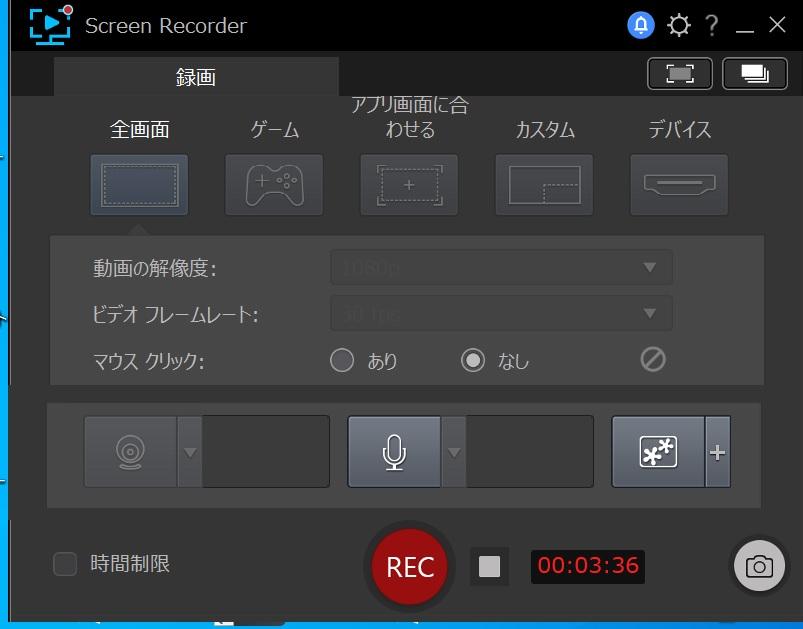 スクリーンレコーダー ユーチューブの動画を録画できたと思うのですがファイルはどこに格納されるのでしょう。 パワーディレクター1ウルトラの一枚目CDに入っていたので使うの初めてです。