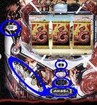 ぱちんこ台の名称を教えてください ・・・です。  知りたいのは参照画像の丸印の部分です。 正式名称と通称があれば両方ともお願いします。