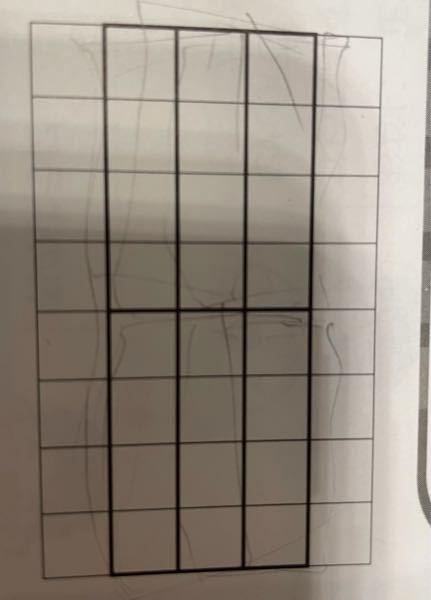 長方形はいくつですか?