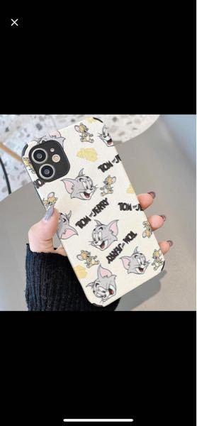 このiPhone13miniのケースが欲しいんですか どこにもありません。 もし販売しているサイトなどご存知の方、教えてくださいm(_ _)m