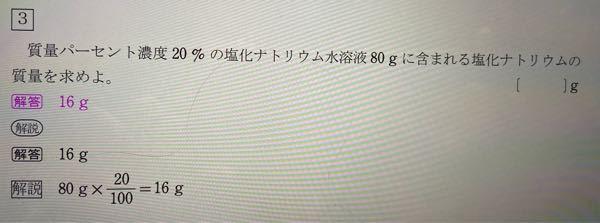 化学の溶液の範囲です。この式の意味を教えていただきたいです。