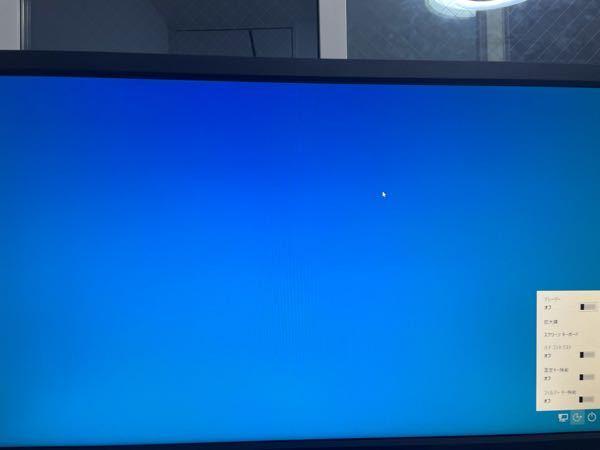 パソコンつけたらずっとこの画面で動けません。初期化の画面に行けても初期化しようとしたらエラーが起きて何もできません。どうしたらいいでしょう