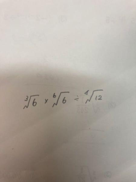 この問題の解き方と答えを教えて欲しいです!