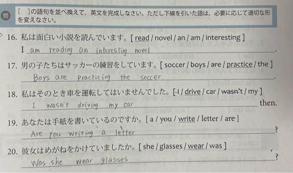 この回答が正しいか教えて下さい。 よろしくお願いします。
