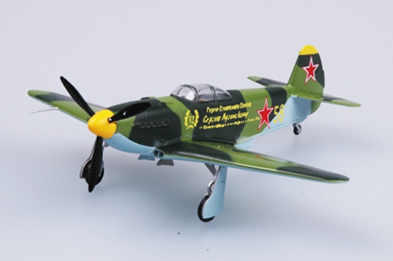 このYak-3ってVK-107を搭載した機体ですよね?