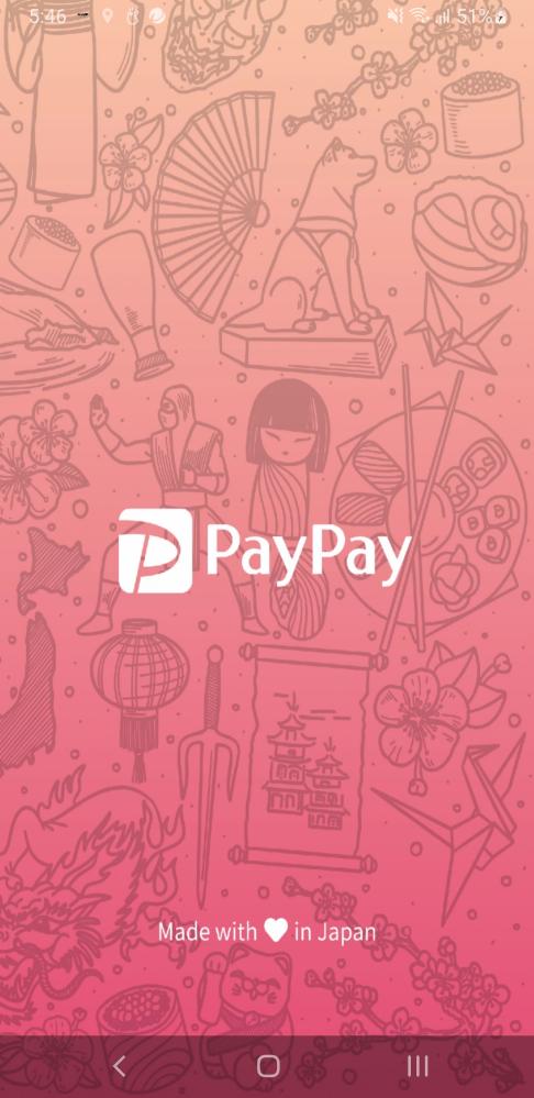 PayPayの起動画面のコケシ?の左のモータルコンバットに出てきそうな忍者みたいなキャラの名前分かる人いますか? 毎回起動時に気になります。