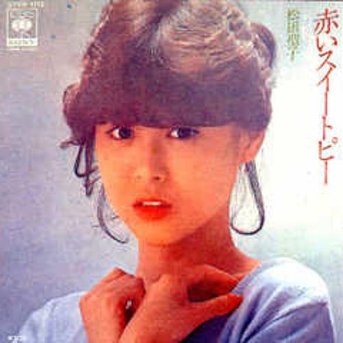 松田聖子さんの曲で 「瑠璃色の地球」を知らなくても、 「赤いスイートピー」の知名度が 非常に高いのは何故だと思いますか?