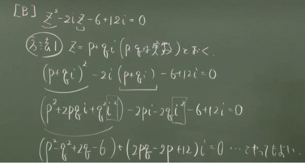 ここからの計算方法を教えてほしいです。