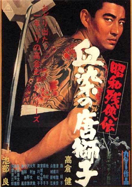 このポスターって何年ごろですか?
