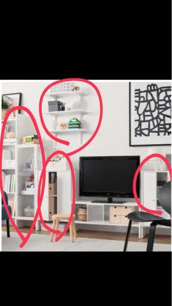 IKEAにこの商品はありますか??めちゃくちゃ欲しいのでもし知ってたら商品名教えてください!
