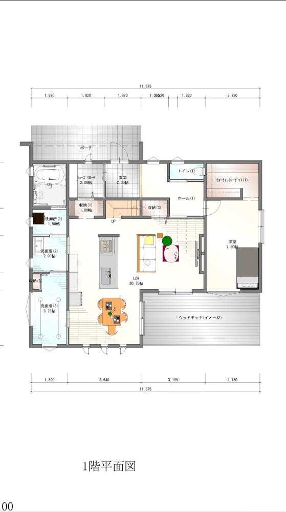 間取り診断お願いします。 注文住宅で新築一戸建てを検討しており、工務店で間取り図の提案をして頂きました。 この家には、夫婦と子ども2人+母で4LDKを考えています。 ・家事動線を考える ・ラン...