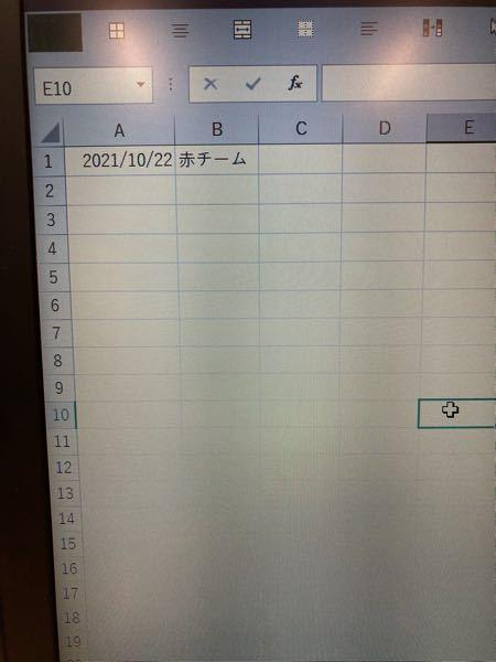 ExcelのvbaでA1の日付とB1の文字列を合わせて 取得して、ファイル名を自動保存したいです。 ファイル名は、2021.10.22赤チーム.xlsmで保存したいです。画像を参照してください。