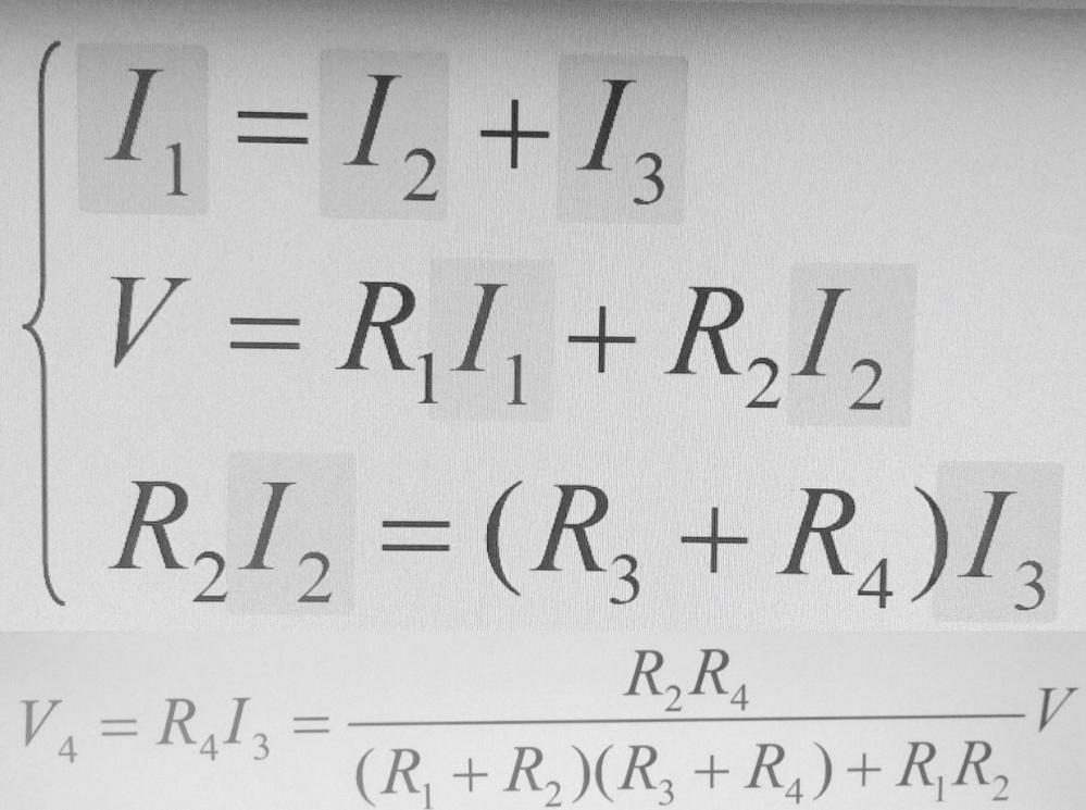 下記の写真の連立方程式がv4の式になる途中式を教えていただけないでしょか? お願いしますm(_ _)m