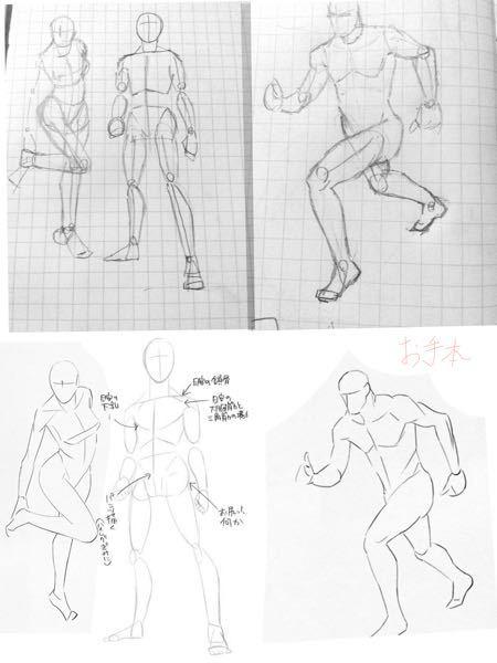 お手本の画像をみて、アタリの描き方を覚えるというのも目標にして模写してみました。 ですが、お手本よりもスタイルが悪い感じに見えます。。posetrainerというクロッキーのサイトでよく身体の練...