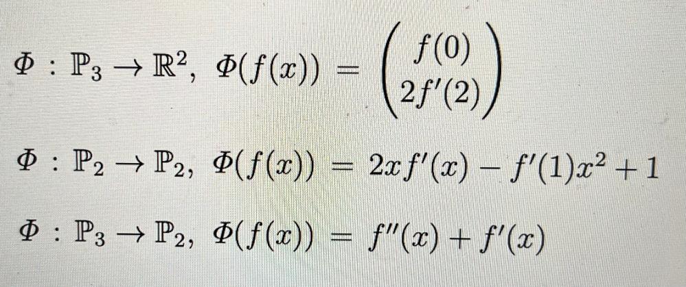 写真の3つの問題がそれぞれ線型写像であるかどうか求めよ。 この問題をどなたか教えてください。