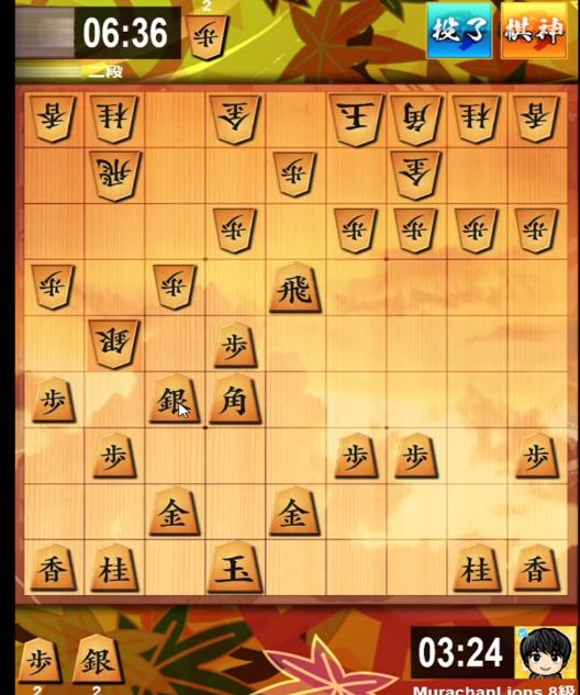 将棋について質問です 村中七段がupしてくれている動画です 今、また過去動画を見返しているんですが ココで83歩、84歩と止めてから 85の銀を奪取は成立しますか? 成立したとしても その後は悪...