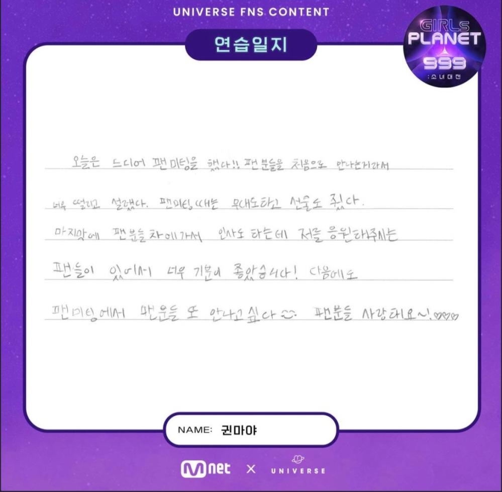 この韓国語を日本語に翻訳してほしいです!