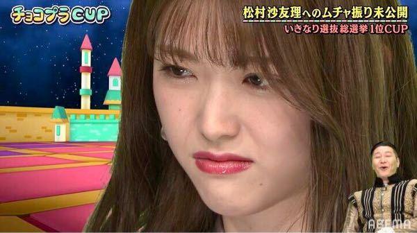 右下:チョコレートプラネット・長田庄平さんが驚くくらいマジギレの演技をしている顔の… 真ん中:女優・松村沙友理さんが怖いと思いますか?