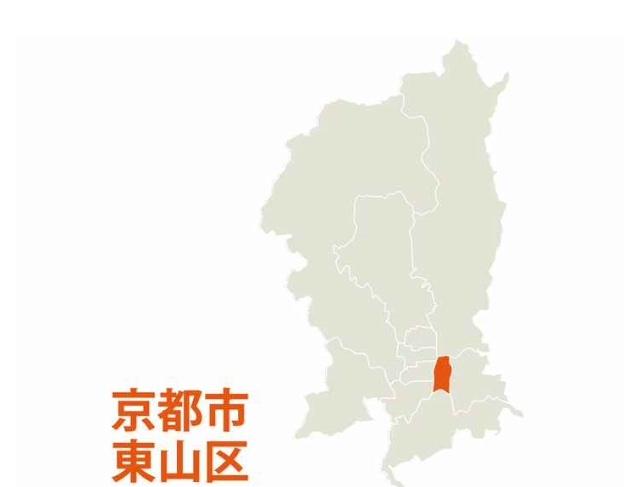 京都市東山区にあるthe観光スポットといえばどこになりますか?