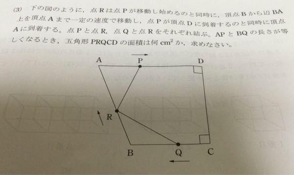 数学の問題の解説と答えを教えて下さい!