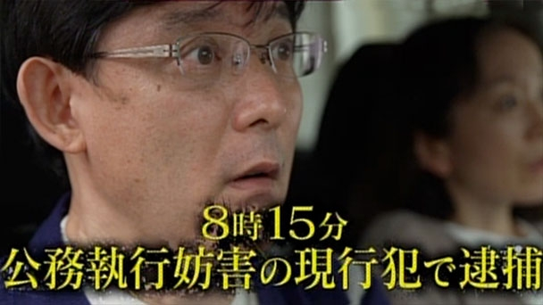 先日の10月21日のアンビリバボーの二本松進さんの冤罪事件の再現ドラマの二本松進さん役を演じていらしたこの俳優さんのお名前をご存じの方がいらっしゃいましたら、教えていただけないでしょうか?