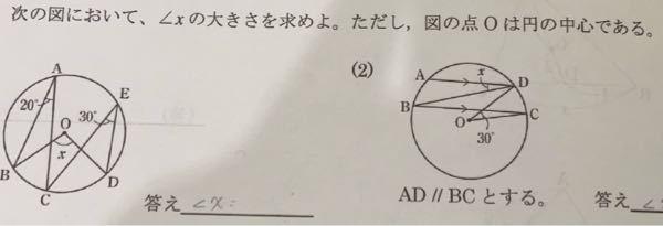 数Aです!!(2)がわからないので教えてほしいです!!