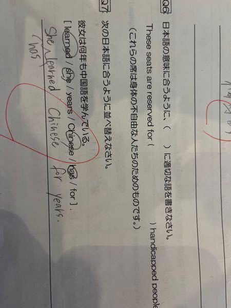 英語の問題です。 Q6を教えてください。