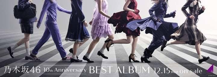 乃木坂46のベストアルバムのキービジュアルについて、映っているのはそれぞれなんの衣装なのか、このキービジュアルにはどう言う意味があるのか、解説や考察を教えてください。 乃木坂は曲もメンバーも有名どころしかわからないのですが、このキービジュアルに目を惹かれました。