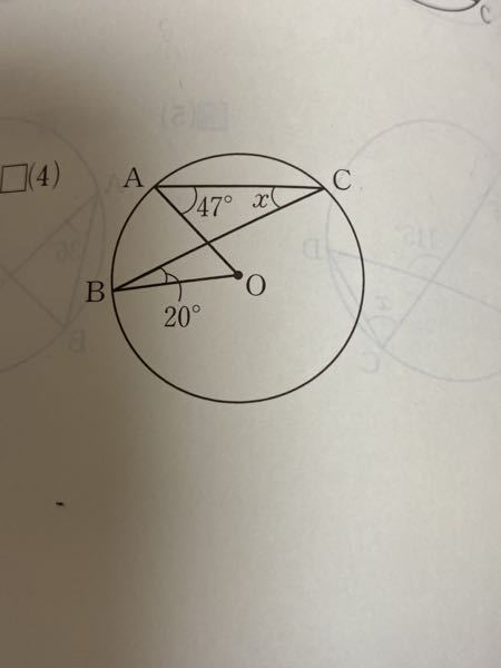 【至急】分かりやすい解説お願いします。 中3数学 中学数学 円周角の定理