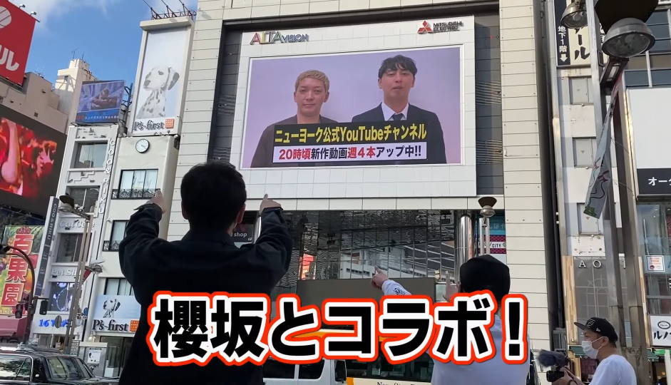 https://youtu.be/YZnEcZ6eJY4 ニューヨークが櫻坂とれなぁのことを動画で触れてました、嬉しいですか? 櫻坂46 守屋麗奈