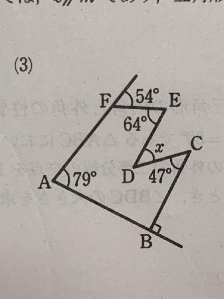 xの大きさを求める方法を教えてください ♀️