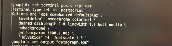 gnuplotで表をeps形式で保存しようとしたのですが、このように入れてもファイルは出来るのですが、そのファイルを開いても表が表示されません。また、これをemacsで貼りたいのですが、その際も...